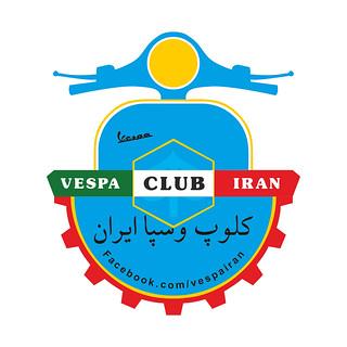 Vespa Club Iran Meeting June 2019